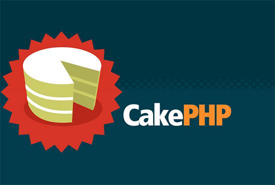 CakePHP2.xで、複数のサービスを運用する