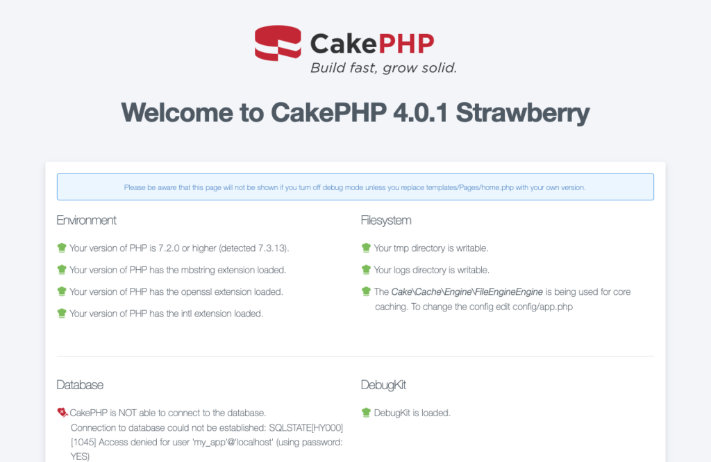 CakePHP4初期画面